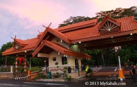 gate of JKKN Sabah