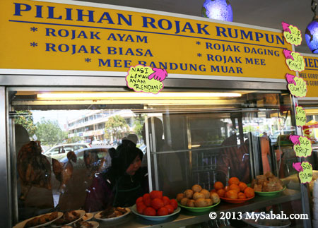 different types of Rojak