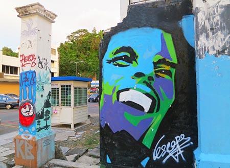 portrait street aty