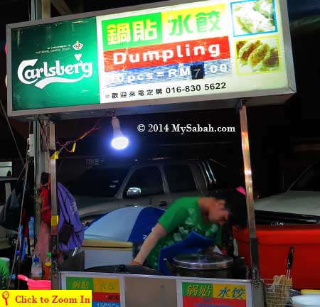 fried and steamed dumpling stall in Lido