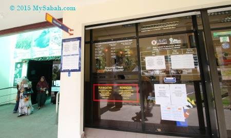 ticketing counter of UMS Aquarium & Marine Museum