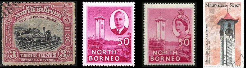 Picture of Atkinson Clock Tower on the stamps of North Borneo and Malaysia