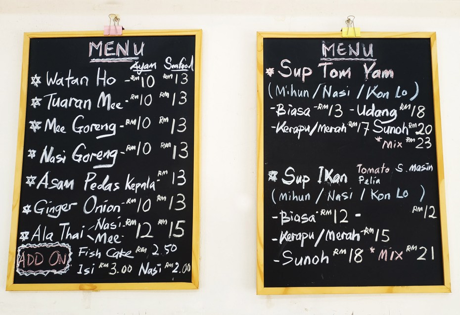 Menu Board of Mr. Fish Restaurant