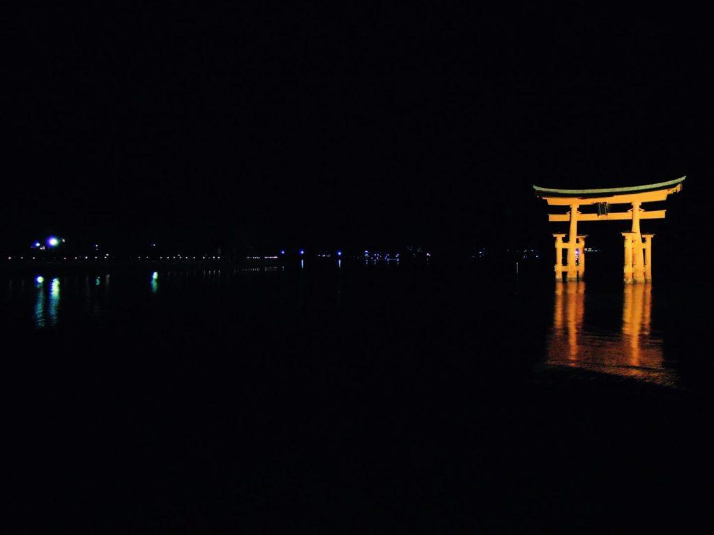 Dove dormire a Miyajima