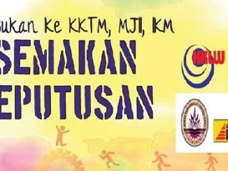 Semakan Keputusan KKTM IKM Julai 2017 Online