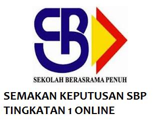 Semakan Keputusan SBP Tingkatan 1 Online