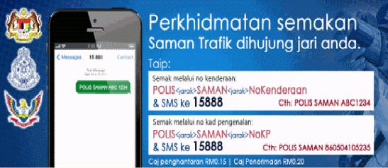 Semak Saman Online JPJ, PDRM Dan AES