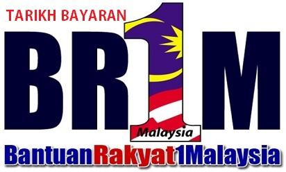 Tarikh Pembayaran BR1M 2018 Bantuan Rakyat 1Malaysia