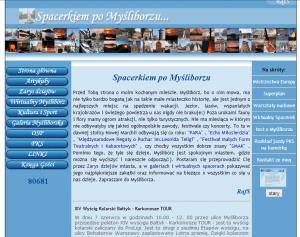 wygląd strony od 2005 - 2010 roku