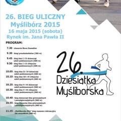 26 Dziesiątka Myśliborska