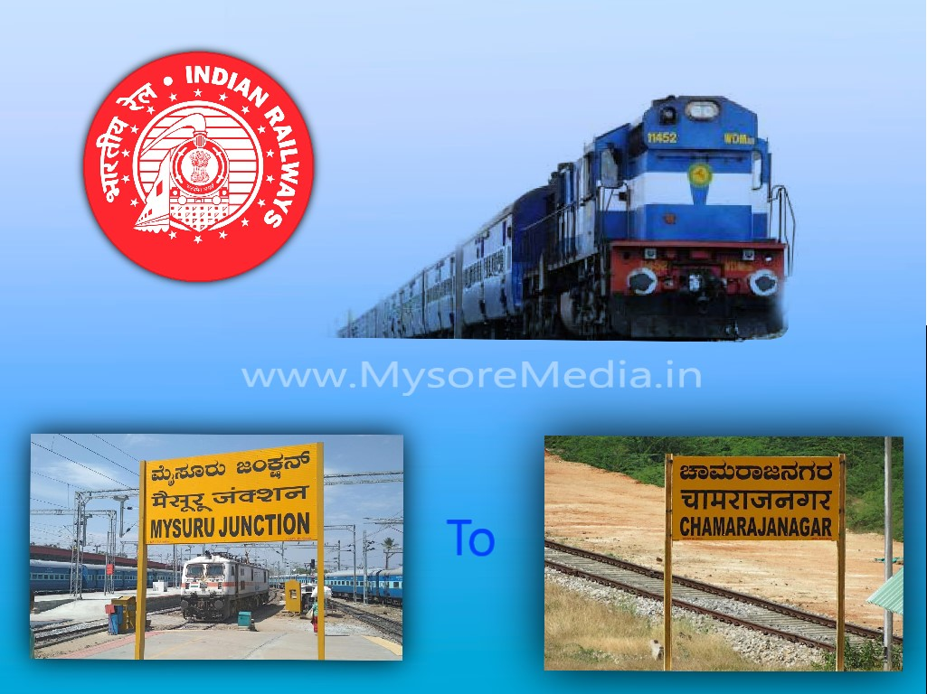 Mysore to Chamarajanagar train