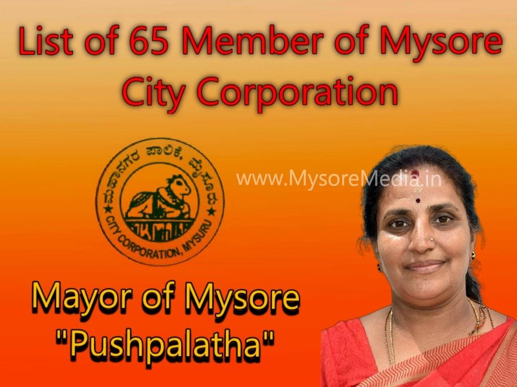 Member of Mysore City Corporation