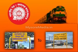 Bangalore To Mysore Train Timings and Price