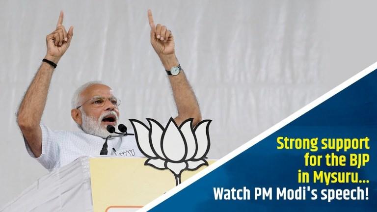 Modi In Mysore