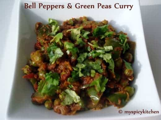 Bell Pepper Green Peas Curry