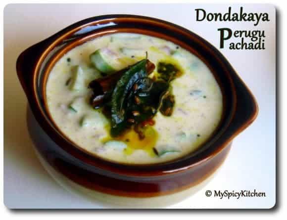 Dondakaya perugu pachadi, Ivy gourd raita, ivy gourd in mustard yogurt dressing