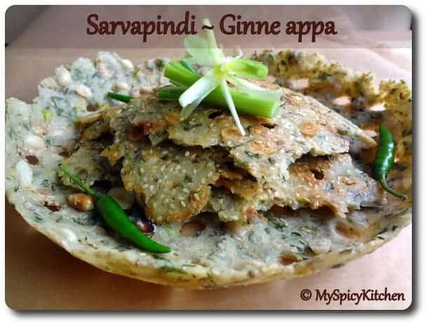 Sarvapindi, Ginne appa, Indian Cooking Challenge