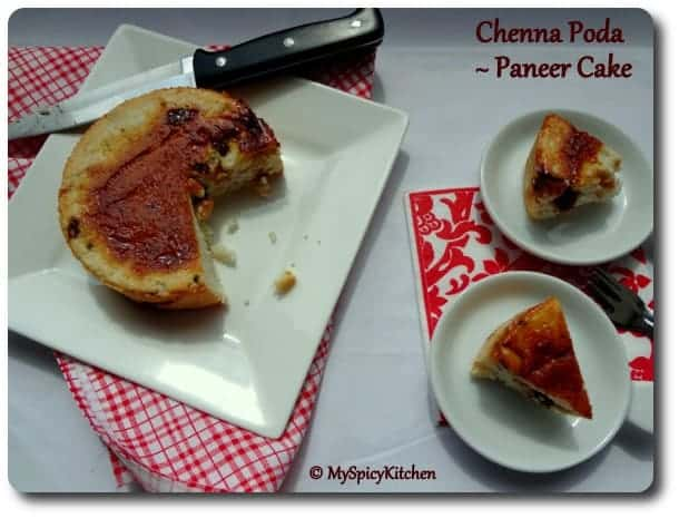 Chenna Poda, Paneer Cake, Orissa sweet, Indian Cooking Challenge