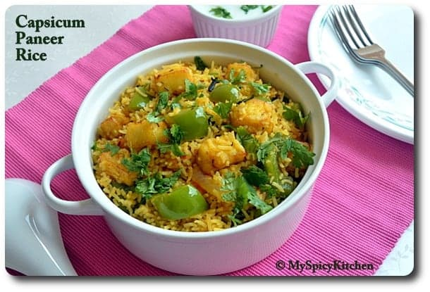 Capsicum & Paneer Rice ~ Bell Pepper & Indian Cottage Cheese Rice