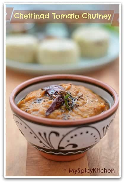Tamata pachadi, Tomato onion Chutney, Blogging Marathon, Tamil Cuisine, Chettinad Cuisine