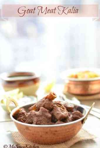 Mutton Kalia, Mutton Curry, Goat Curry, Masaledar Gosht, North Indian Recipe, Blogging Marathon
