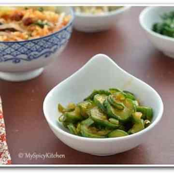 Korean Food, Korean Cuisine, Korean Salad, Korean Side Dish, Banchan, Blogging Marathon, Around the world in 30 days with ABC cooking