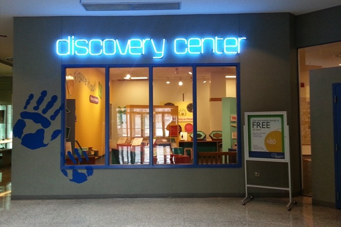 Discovery Center_-8065998925587857286