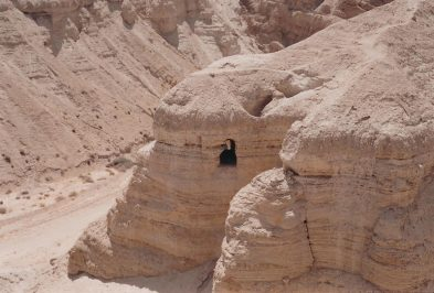 This cave is one of eleven caves in which the Dead Sea Scrolls were discovered.