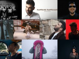 Τα 10 δημοφιλέστερα μουσικά βίντεο του 2016