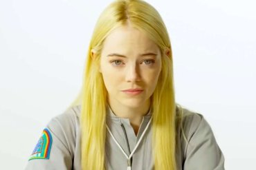 Netflix Remake Of Mystery Series Maniac To Debut September