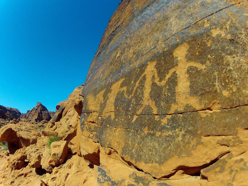 Valley of Fire petroglyph