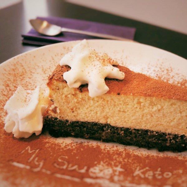 Keto Alpine Poppy Seed Cheesecake Recipe by My Sweet Keto