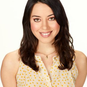 PARKS AND RECREATION -- Season: 5 -- Pictured: Aubrey Plaza as April Ludgate -- (Photo by: Chris Haston/NBC)