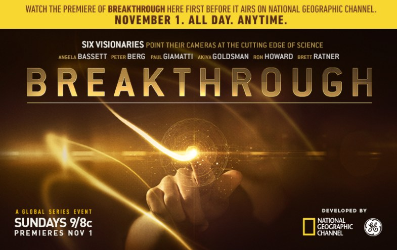 BREAKTHROUGH_Premiere Art_Horizontal1