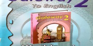 Gateway to English 2 Workbook