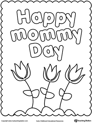 Happy Father039s Day Coloring Pages. printable valentine ...