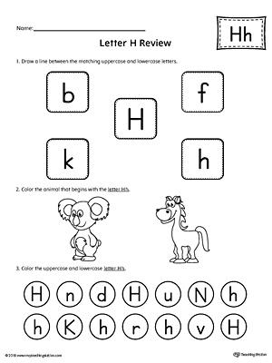 Letter H Do A Dot Worksheet Myteachingstation Com