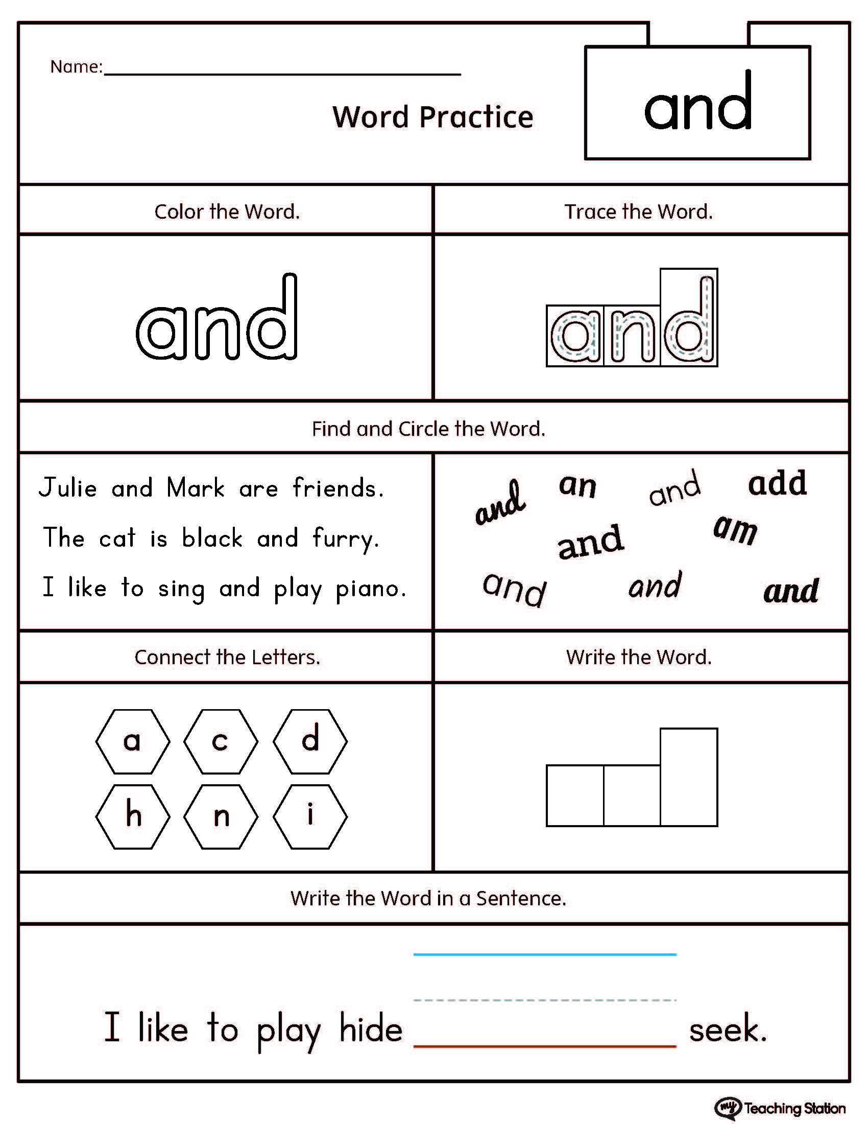 High Frequency Word And Printable Worksheet