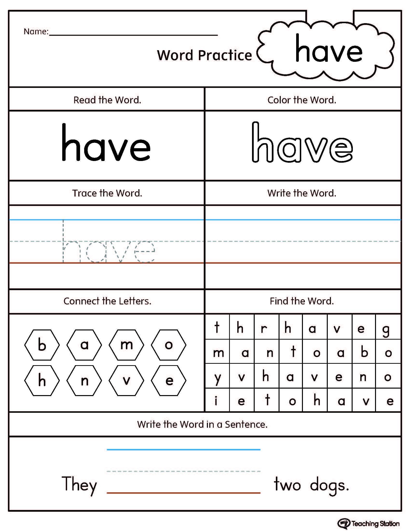 High Frequency Word Have Printable Worksheet