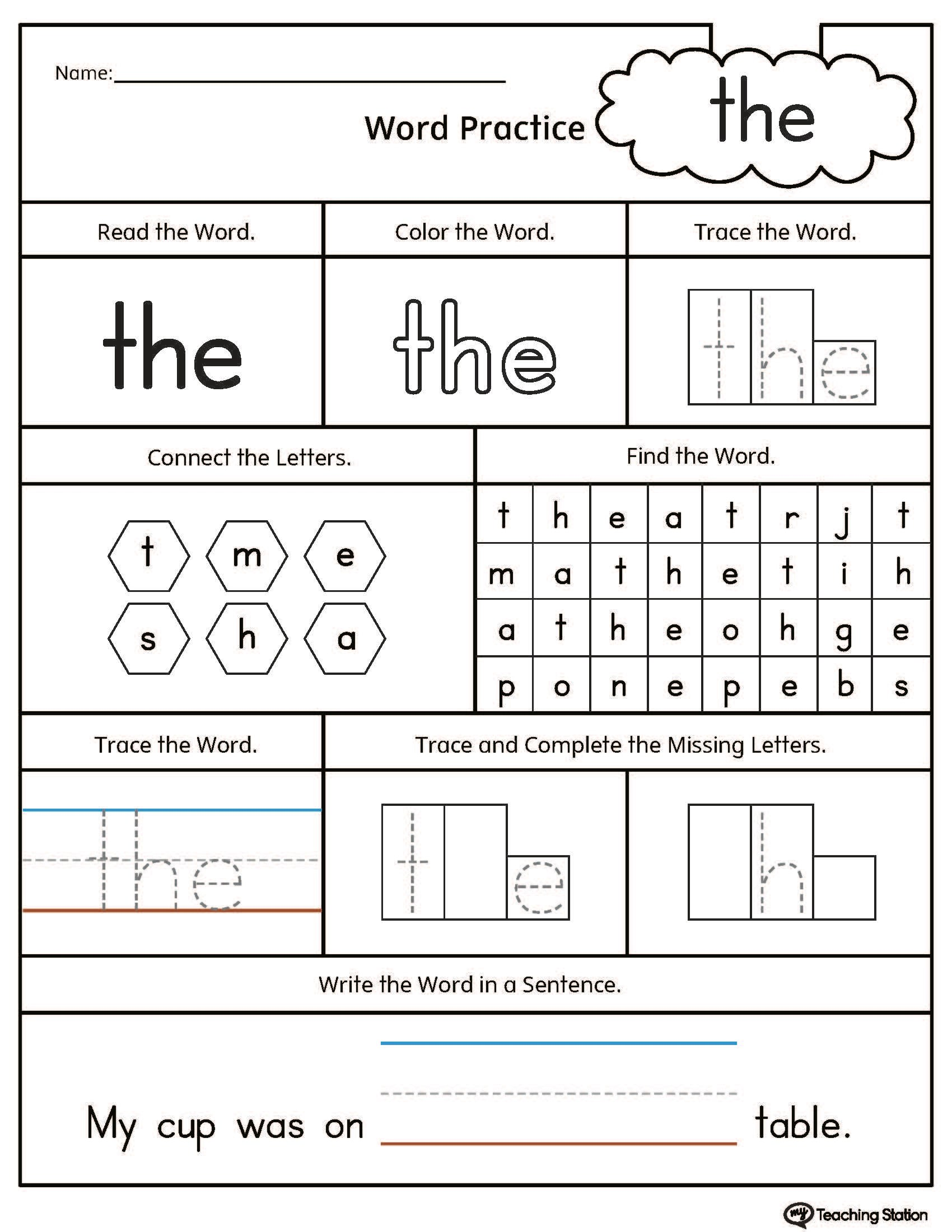 High Frequency Word He Printable Worksheet