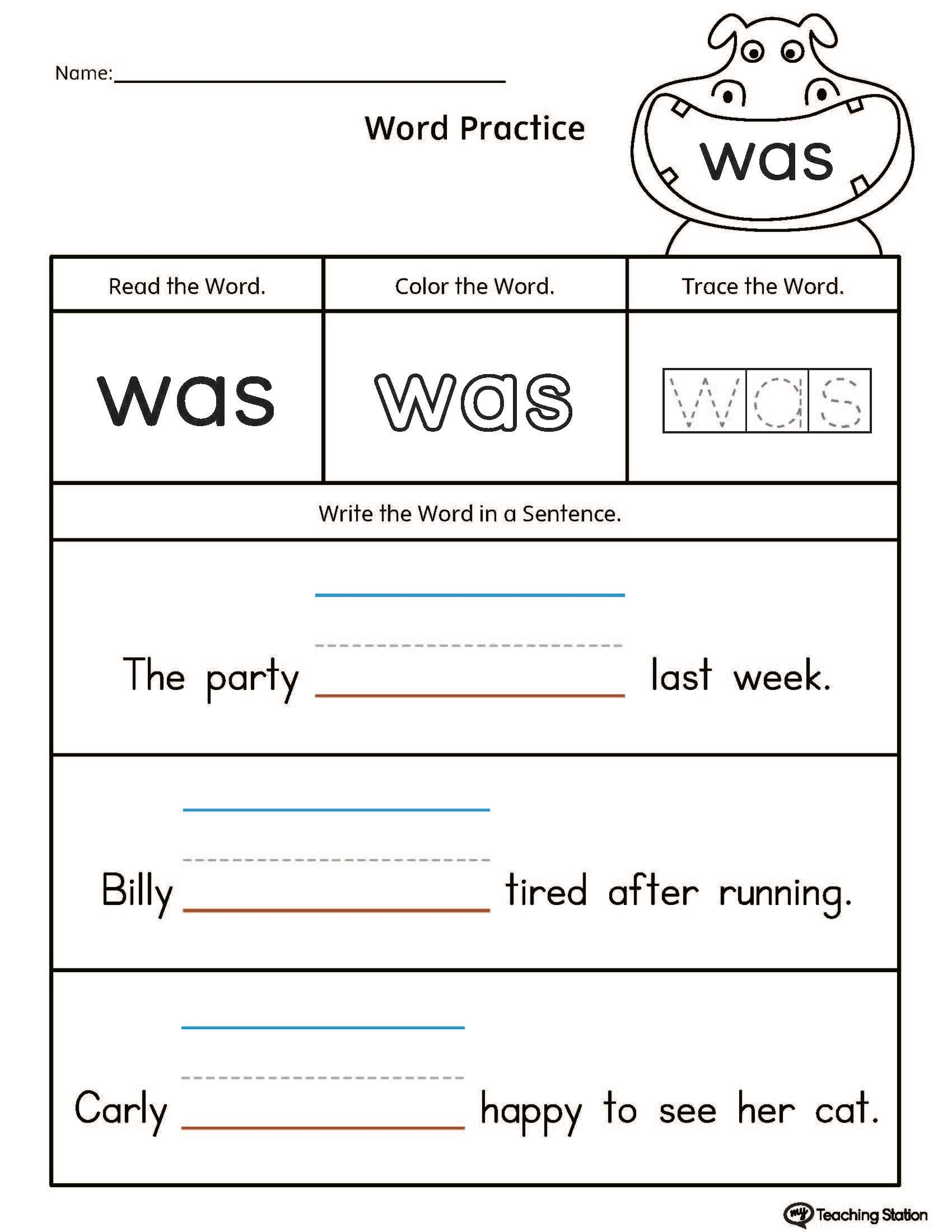 High Frequency Word Worksheet