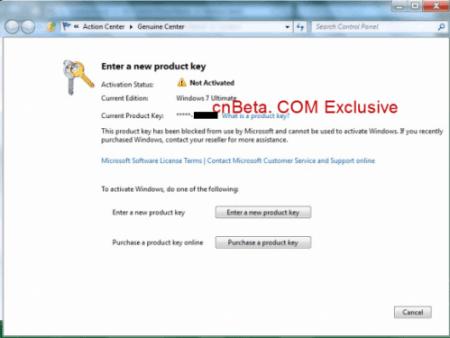 windows-8-leaked-screenshots