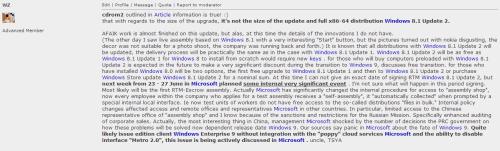 windows-9-free-wzor-post