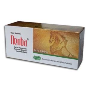 Neobax Cream Hamdard in Pakistan