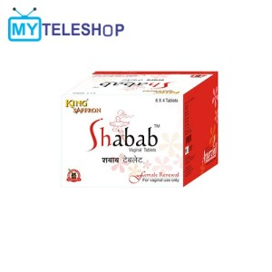 Shabab Tablets in Pakistan,Shabab Tablets Price in Pakistan