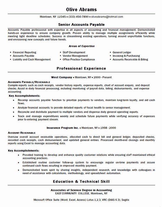 Accounts Payable Resume Examples Unique Accounts Payable Resume Example Reporting Purchasing