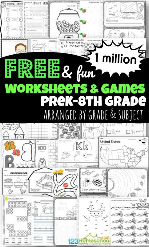 1 Million FREE Worksheets for Kids