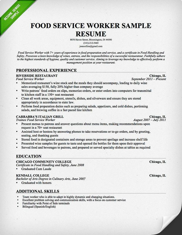Free Resume Templates Download for Word
