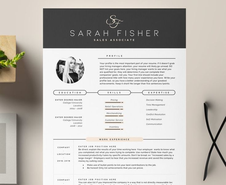 4 page Resume Template Cover Letter and References Template for MS Word DIY Printable Modern Resume