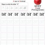 """Hindi Alphabet Worksheets Learning Of Study Village Has some Great Worksheets Do A Quick Search for """"hindi Worksheet"""" to to them It S Worth Poking Around the Site for More"""